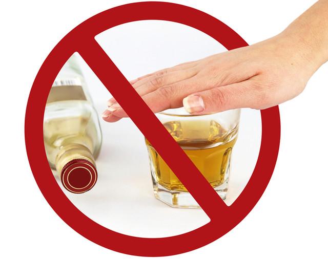 Лечение алкогольной зависимости в набережных челнах